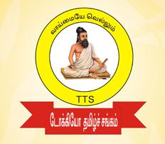 www.tokyoindians.com